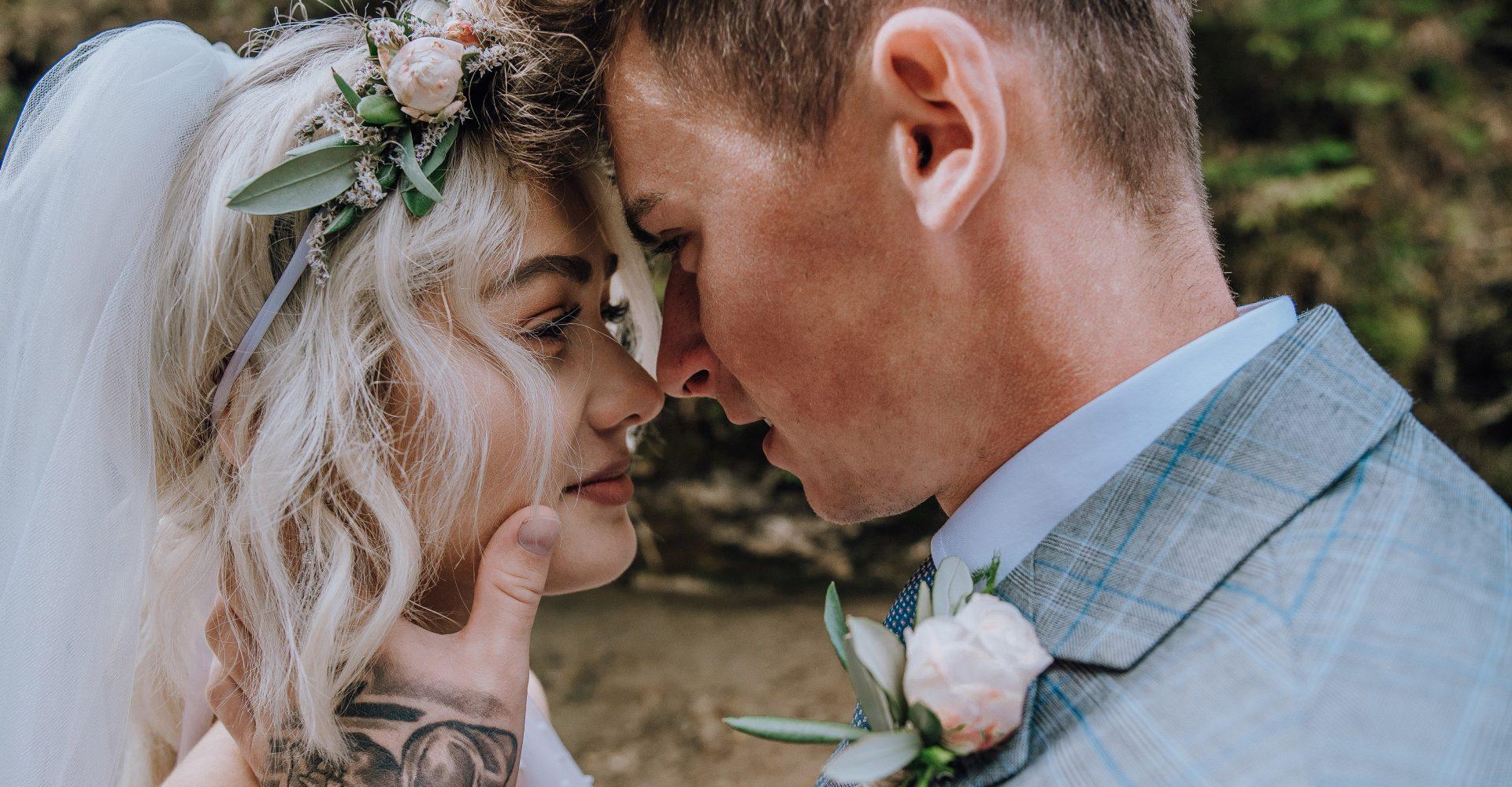 Plener ślubny nad Jeziorem Czorsztyńskim | Beata i Marcin